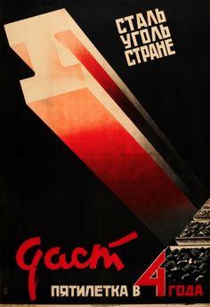 Five Year Plan in Four Steel Coal, 1930 - original vintage Soviet propaganda poster by N. Sakharov and Shishlovsky listed on AntikBar.co.uk