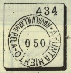 Imagen de un Billete Jurisdiccional de Navalvillar de Pela de 1937.
