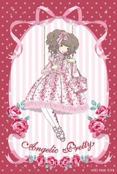 レディローズ (Lady Rose) by 今井キラ (Imai Kira)