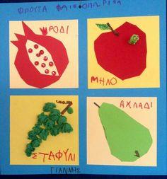 Autumn Activities, Activities For Kids, Autumn Crafts, Help Teaching, Preschool Crafts, Diy For Kids, Back To School, Kindergarten, October