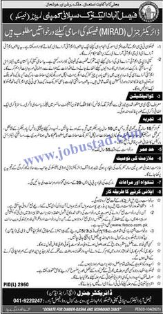 The Faisalabad Electric Supply Company is a part of WAPDA which has announced the FESCO Jobs 2021 Advertisement for Director General MIRAD. Only well qualified and experienced can apply through application form for these FESCO Jobs 2021 Faisalabad. Male/Female candidates candidates from across the region are eligible to apply for these Govt Jobs 2021 Pakistan Punjab. For more details please click www.fesco.com.pk/