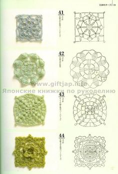 "crochet2you: crochet stitches with pattern "" part 2 """