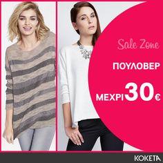 Επέλεξε το νέο σου πουλόβερ εδώ ➡https://www.koketa.gr/sweaters-at