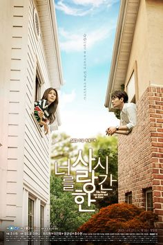 "Two More Official Posters For ""The Time We Were Not In Love"" 