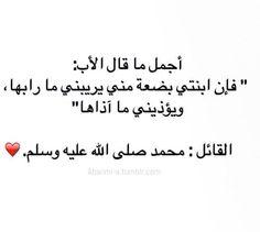 اللهم صل على محمد و آل محمد، سلام الله عليك يا فاطمة الزهراء