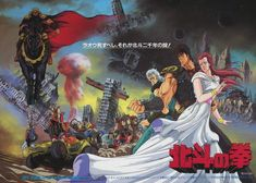 Fist of the north star (1986) - Toyoo Ashida