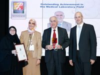 Dr Samir S. Amr, President, International Academy of Pathology - Outstanding Achievement in the Medical Laboratory Field 2014 #arabhealth #awards