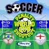 World Cup Penalty Shootout    Still smarting from your team's loss in a penalty shootout this season, maybe you should put your money where your mouth is in this Soccer penalty shootout. OK, it's not Brazil '14 but will you fold under the pressure?   http://ezarcade.net/games/world-cup-penalty-shootout/