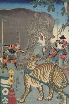 Harvard Art Museum, Kato, Japan Art, Traditional Art, Japanese, Japanese Art, Japanese Language