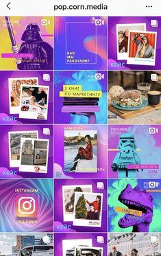 Instagram Grid, Instagram Design, Instagram Promotion, Blog Layout, Promotional Design, Story Template, Social Media Design, Graphic Design Inspiration, Branding Design
