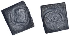 "Charles I the Great Irish Rebellion of 1641 A farthing token used in a ""City of Refuge"" A rare Irish ""emergency"" coin Cities, Irish, Shapes, Coining, Irish People, City, Irish Language, Ireland"