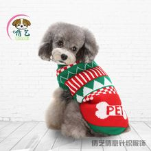 Newest Autumn Winter Christmas Pattern Dog Sweater Knitting Dog Sweater Color 6 Size Cute Clothes For Dog Warm Dog Roupas PY850(China (Mainland))