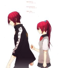 rin and kou