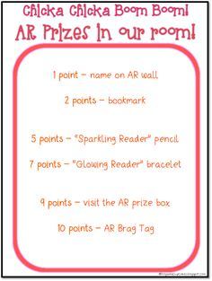 We took our VERY FIRST AR (Accelerated Reader) tests last week in my classroom! Last year we didn't start until second semester and this yea...