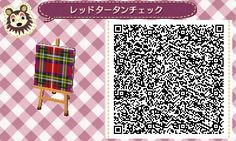 A cute plaid fabric design~ (remember I did not make this design)