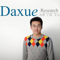 Our teams of hardworking research assistants help us deliver the most competitive market research in China! Research Assistant, International Teams, Market Research, Project Management, The Incredibles, China, Marketing, Porcelain Ceramics, Porcelain