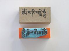 Om Mani Padme Hum in tibetan. Jewel in the by SamadhiArtShop