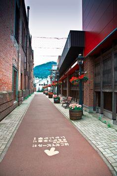 Hakkodate-Alley, Japan