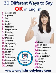 30 Different Ways to Say OK in English. How to say OK in English Learn English Speaking, English Learning Spoken, Teaching English Grammar, English Writing Skills, Learn English Words, English Language Learning, English Study, English English, Education English