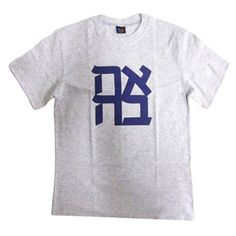This pure grey cotton T-Shirt features the AHAVA logo created by Robert Indiana in the 1970s in large blue Hebrew letters in the center.