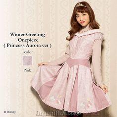 New Secret Honey Disney Aurora Sleeping Beauty Lavender Pink Dress #SecretHoney