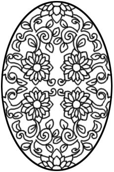 pysanka pysanka coloring book ukrainian aesthetic pinterest coloring books books and easter