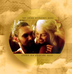 you are the moon of my life;  you are my sun and stars  Game of Thrones