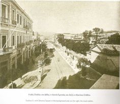 Old Athens Photos Stadiou Street. Back to Old Athens Photos Old Photos, Vintage Photos, Athens Greece, The Past, History, Street, Places, Painting, Outdoor