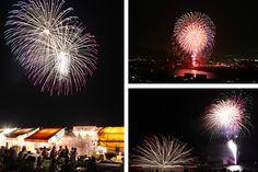 「祭り 高台から」の画像検索結果