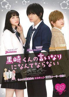 Kurosaki kun no Iinari ni Nante Naranai (1.5/5 Stars)