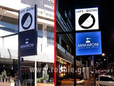 Επιγραφή – Γίνεται… της πίτας (www.gtispitas.com – fb.me/ginetaitispitas) Η γίνεται.. της πίτας επέλεξαν την εταιρεία μας για τη κατασκευή και τοποθέτηση της επιγραφής τους Ανακαλύψτε ένα μέρος που σας ταξιδεύει στον χρόνο .. με αγάπή – παραδοσιακές πίτες, κρασί, γλυκά και Cafe Bistro, Broadway Shows