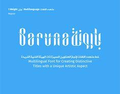 Arabic Font, Advertising, Behance, Profile, Graphic Design, Gallery, Artist, Check, User Profile