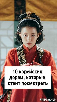 Free Movie Sites, Etiquette And Manners, Movies To Watch Online, Korean Language, Thing 1, Film Books, Movie List, Love Movie, Korean Celebrities
