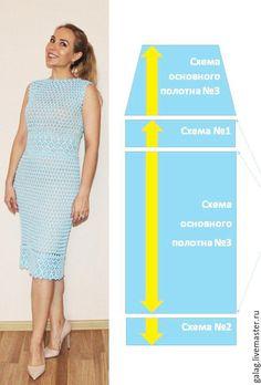 """Купить Схема к платью """"Лагуна"""" Автор Galina Zarubina - ажурное платье, описание…"""