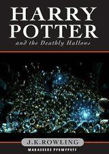 Harry Potter #gif