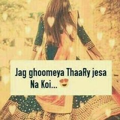 Tere jaise koi ni h . Love Song Quotes, Song Lyric Quotes, Qoutes About Love, Sweet Quotes, Girly Quotes, Couple Quotes, Poetry Quotes, Hindi Quotes, Urdu Poetry