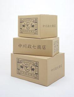 中川政七商店, Japanese #packaging Honey Packaging, Craft Packaging, Tea Packaging, Pretty Packaging, Simple Packaging, Karton Design, Furoshiki, Japanese Packaging, Cardboard Design