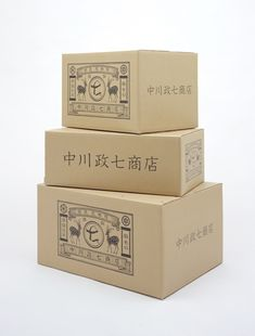 中川政七商店, japanese packaging