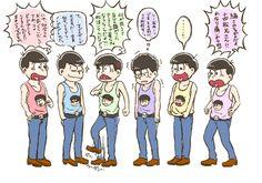 六人カラ松 [4]