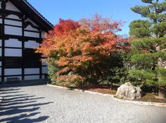 Tenryu temple in Kyoto  Pinned from PinTo for iPad 