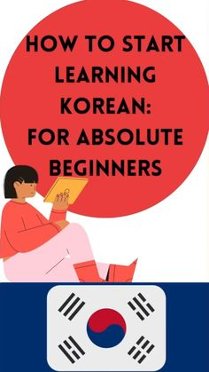 Korean Words Learning, Korean Language Learning, Learn Basic Korean, Learn Korean Alphabet, Learning Languages Tips, Learn Hangul, Korean Writing, Korean Phrases, General Knowledge Book