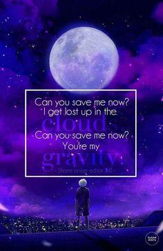 Gravity lyrics