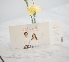 [특별한 청첩장] 캘리그라피 영화 티켓 청첩장 : 네이버 블로그 Pink Wedding Invitations, Wedding Invitation Templates, Wedding Card Design, Wedding Designs, Wedding Pics, Wedding Cards, Invitation Flyer, Wedding Planer, Advice For Bride
