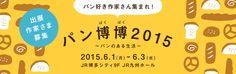Web Ui Design, Design Art, Graphic Design, Sale Banner, Web Banner, Brand Advertising, Type Posters, Japan Design, Banner Design