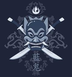 blue spirit crest avatar