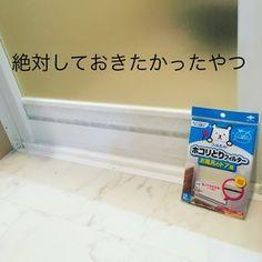 @aiaaaai_home - Instagram:「これは絶対したかったやつです☺️ お風呂のドアの下。 ・ アパート時代お風呂のドアの汚れがどう掃除しても綺麗にとれなくて、悩んでいたところ、インスタでこの商品を発見 ・…」