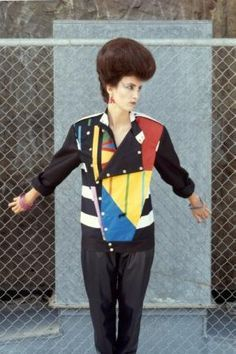 Australian designer Katie Pye, 1980s fashion, early 80s jacket with asymmetrical front