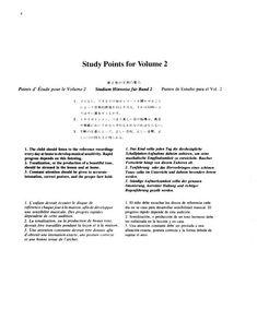 Suzuki - Metodo de Violino - Vol. 1-2-3-4-5 - METODO SUZUKI DE VIOLINO