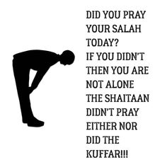 Salah is our connection with Allah s.w.t