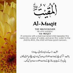 Al Asma Ul Husna 99 Names Of Allah God. The 99 Beautiful Names of Allah with Urdu and English Meanings. Beautiful Names Of Allah, Beautiful Islamic Quotes, Islamic Inspirational Quotes, Islam Hadith, Allah Islam, Alhamdulillah, Prayer Verses, Quran Verses, Kids Prayer
